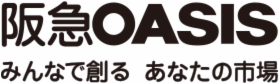 阪急オアシス 富田店の画像・写真
