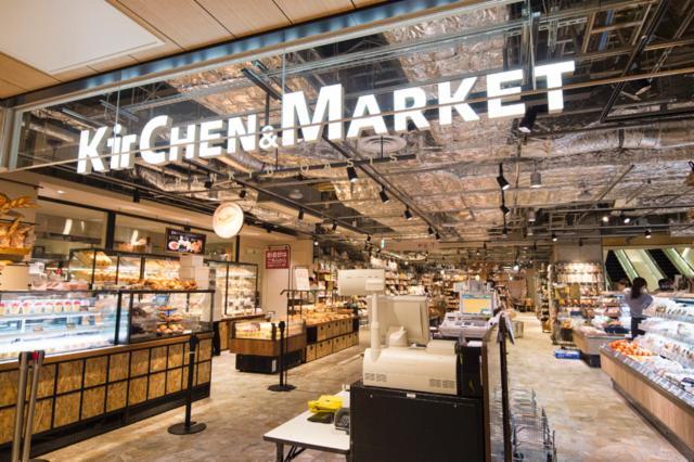 Kitchen & Market ルクア大阪店の画像・写真